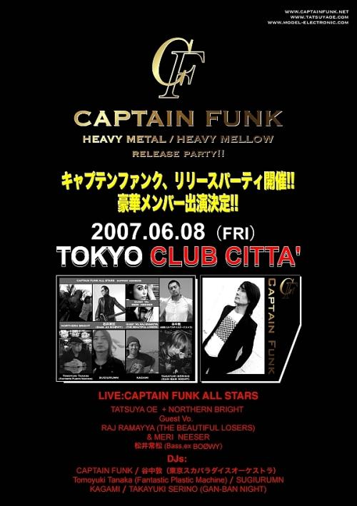 Captain Funk - Release Party 店頭用ポスター