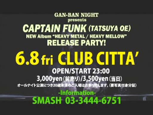 CAPTAIN FUNK 30SPOT for Club Citta