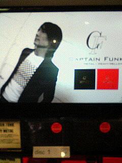Captain Funk at HMV Shibuya