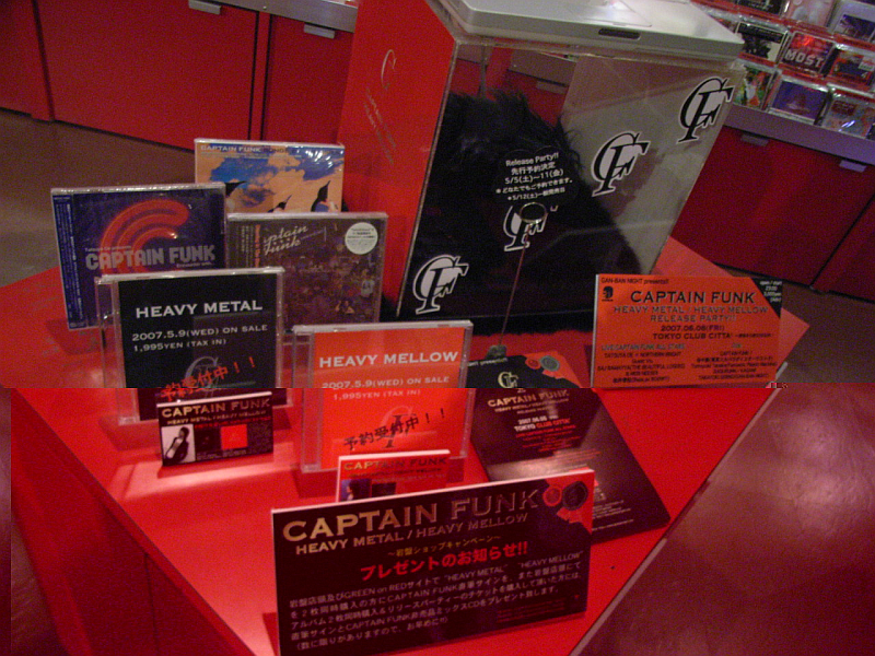 Captain Funk CDs at Ganban Shop Shibuya May2007