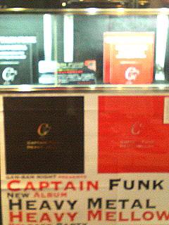 Captain Funk at Gan Ban shop
