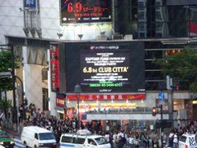 リリース・パーティー1週間前!渋谷交差点にて