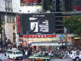 Captain Funk リリースパーティ告知 at 渋谷交差点2