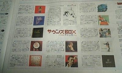 yomiuri531.jpg