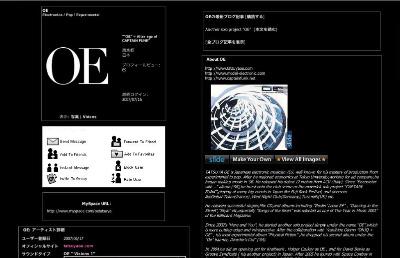 OE myspace