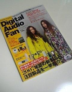 Digital Audio Fan
