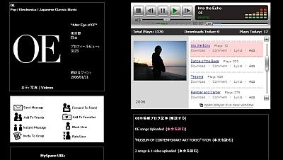 Myspace OE