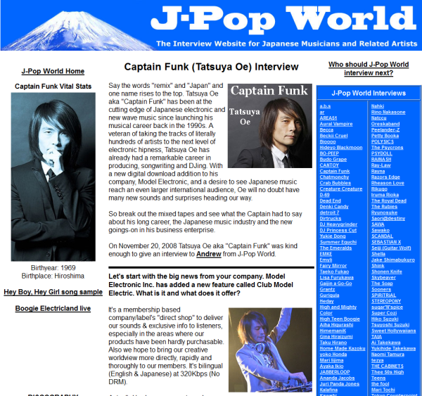 Tatsuya Oe J-Pop world interview 2008