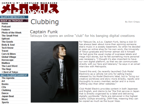 Captain Funk interview Metropolis Jan 2009