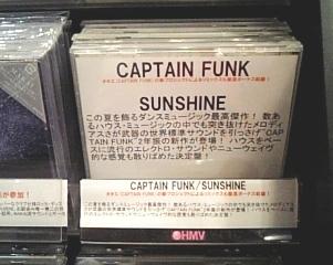 HMV_Shibuya0830