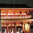 Sensouji