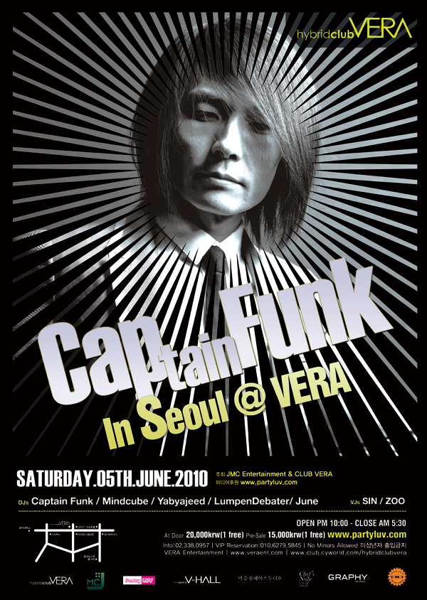 Captain Funk release party at club Vera in Seoul