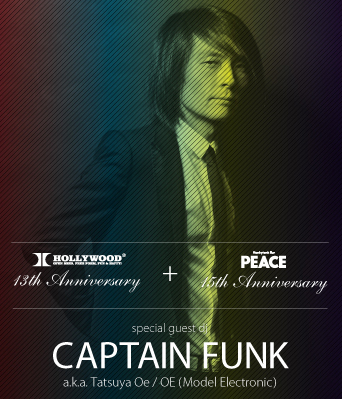 Captain Funk DJ in Hollywood DJs