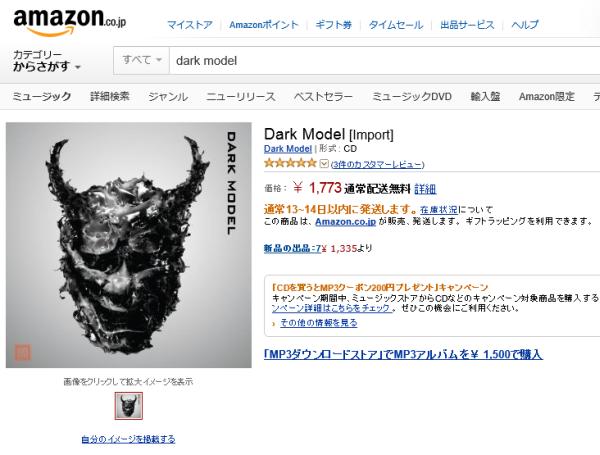 Dark Model CD at Amazon_JP_Jun13