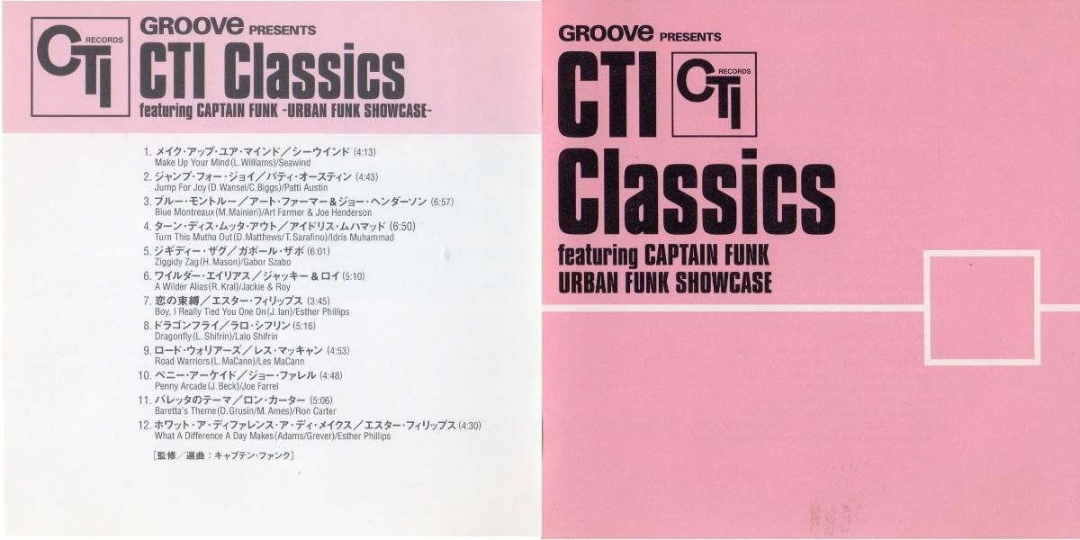 CTI Classics -feat Captain Funk