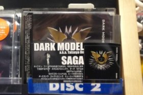 Dark Model「Saga」日本盤のライナーノーツ(解説文)を紹介します