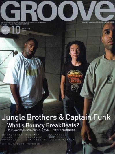 Groove (Magazine) - Oct 1999